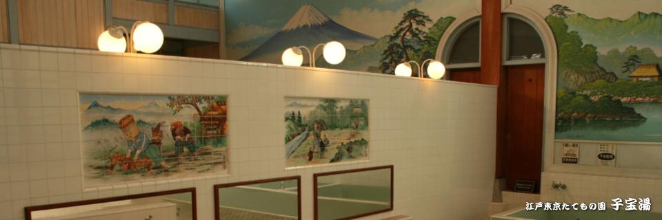 鉱泉 立山 【富山コロナ】感染者が公衆浴場「立山鉱泉」を利用! 浴場での濃厚接触者がいることが判明!